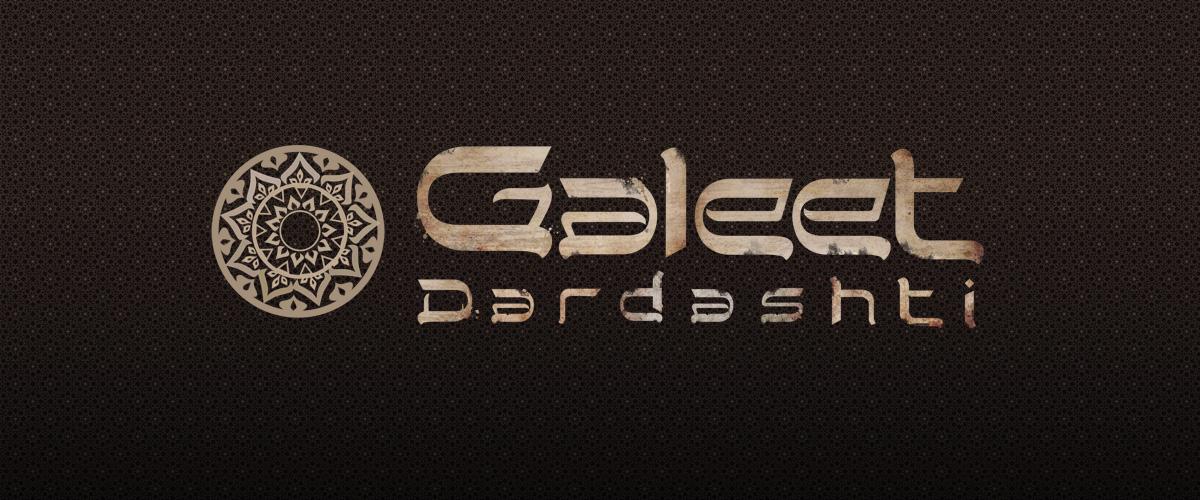 Galeet Dardashti – Singer